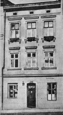 [1985 р.] Головний фасад