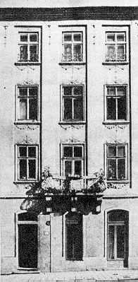 Головний фасад