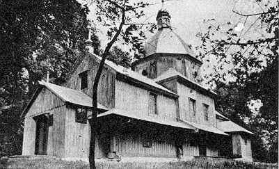 Церква св.Симеона