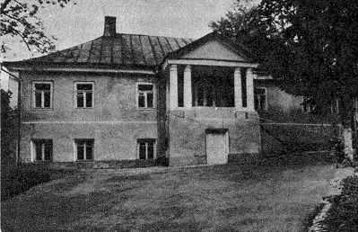 Будинок-музей Ю.Словацького