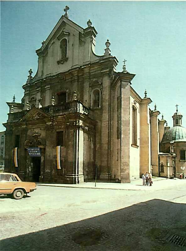 Костел кафедральний