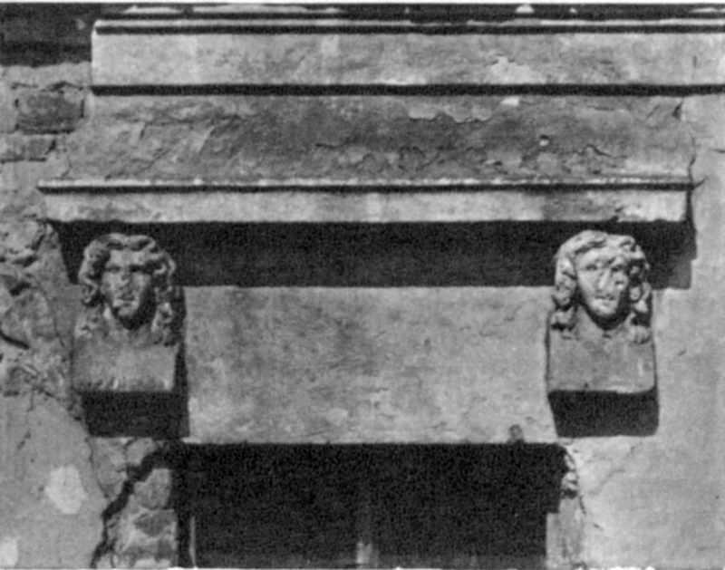 Стайня. 18 ст. Фрагмент декору