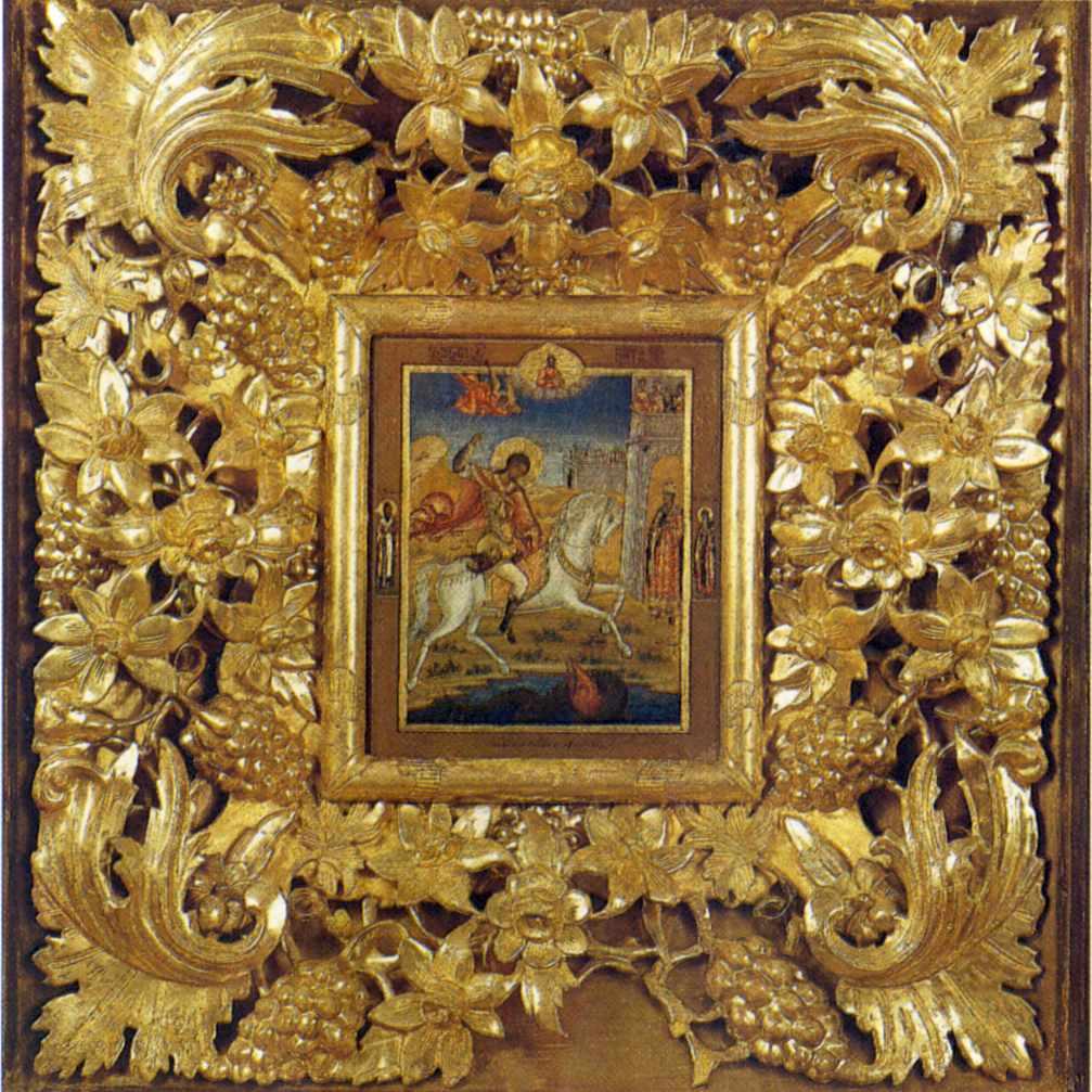 Чудо св.Георгія о змії. Ікона 1900 р. Ветківська школа. Кіот - різьблення по дереву, позолота