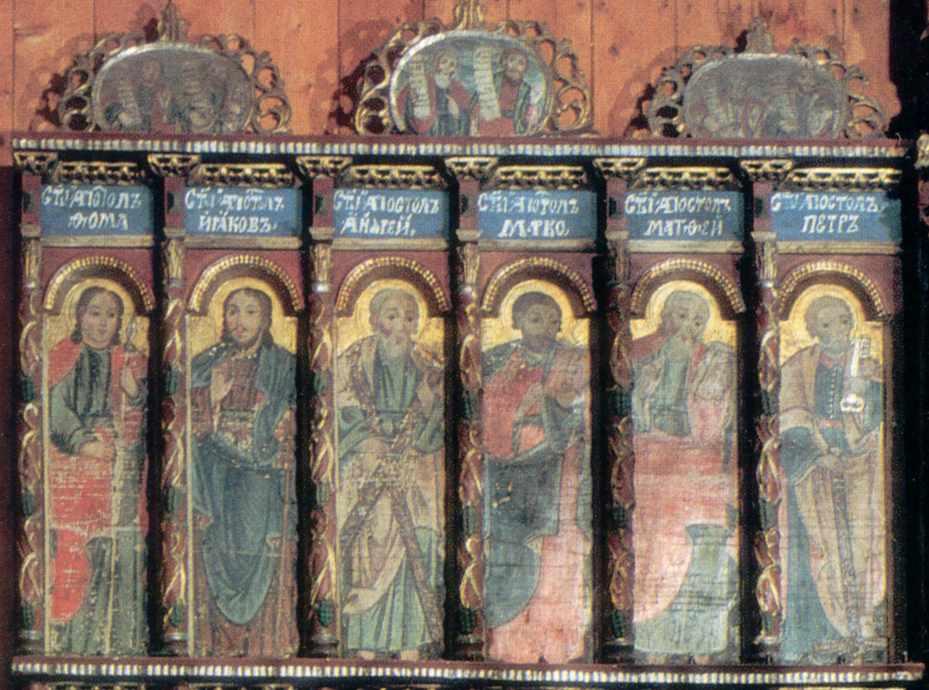 Апостольський ряд, ліва половина