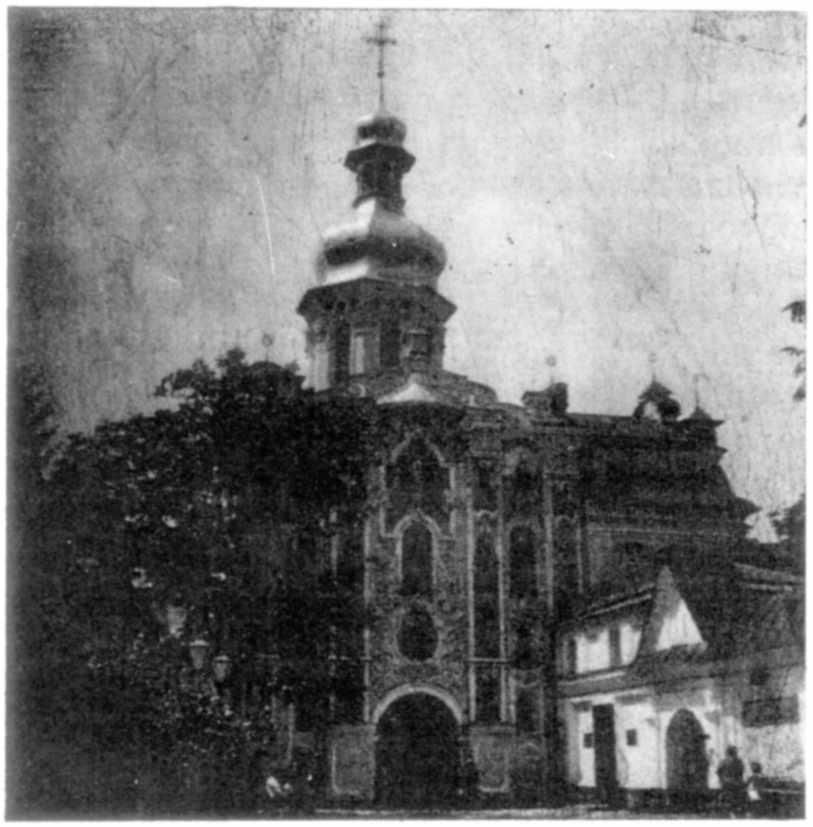 Троїцька надбрамна церква