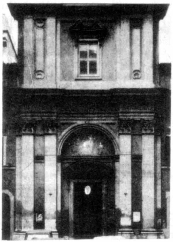 Костел Мадонна дель Карміне в Римі