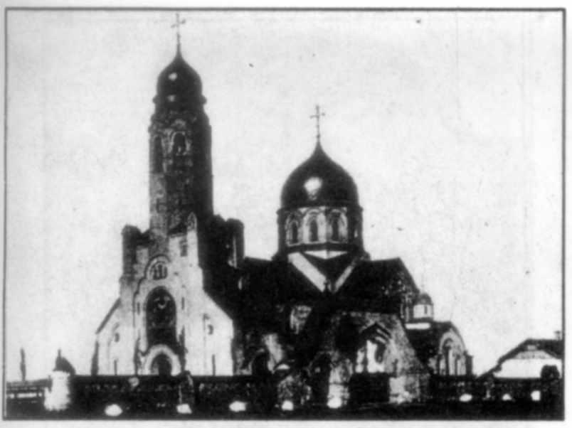 1907 р. Церква та огорожа з південного заходу. Фото