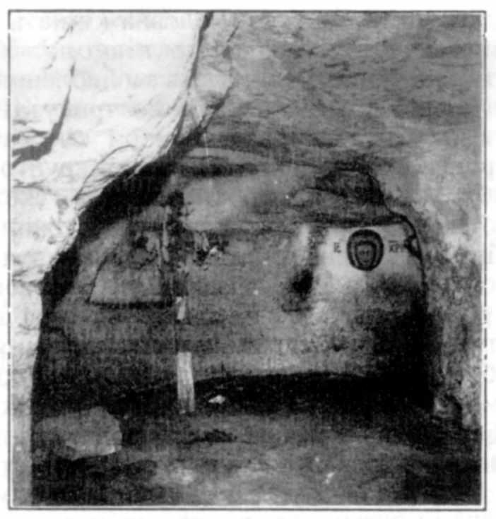 Інтер'єр печери скельного храму