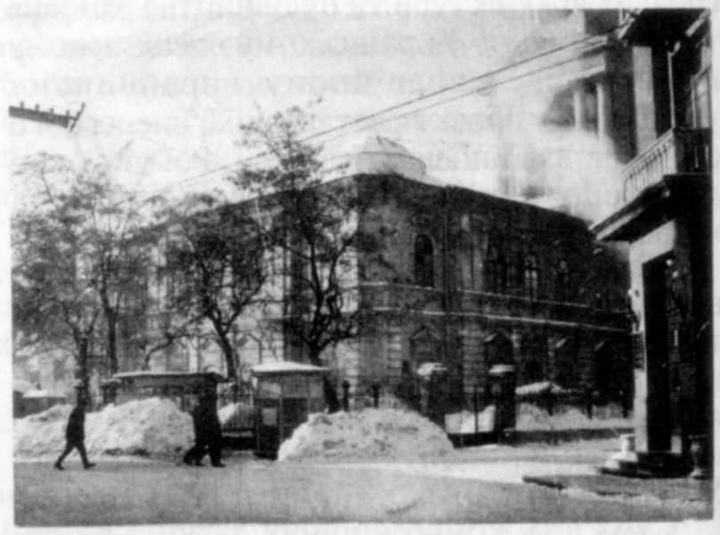 1968 p. Успенський собор у Харкові. Фото