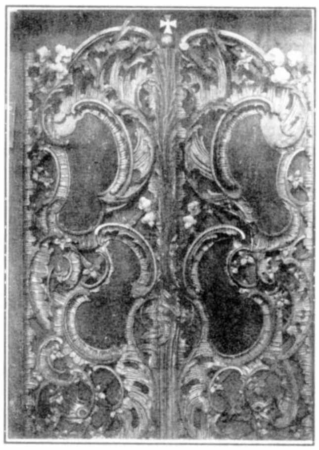 1886 р. Різьбяр І.Карпович. Царська брама іконостасу. 20-і роки 18 ст. Фото А.Прахова