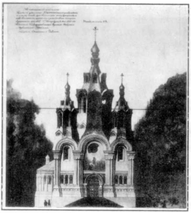 Проект Успенського собору. Північний фасад