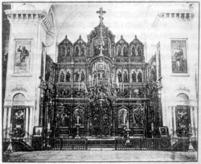 Іконостас Успенського собору