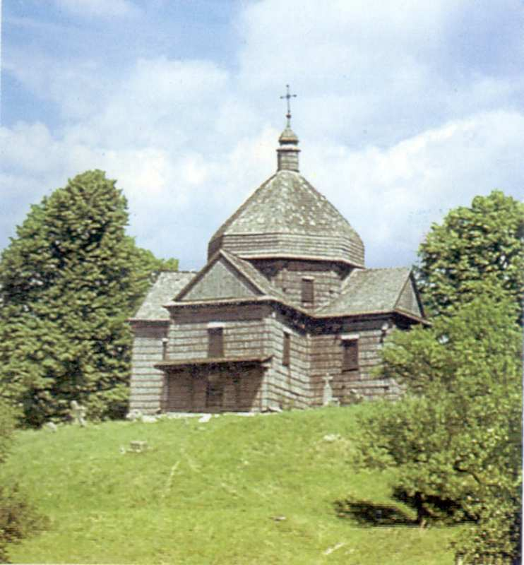 1998 р. Загальний вигляд з південного заходу