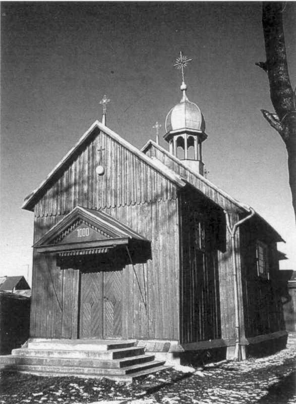 1993 р. Загальний вигляд старої церкви з позиції С3