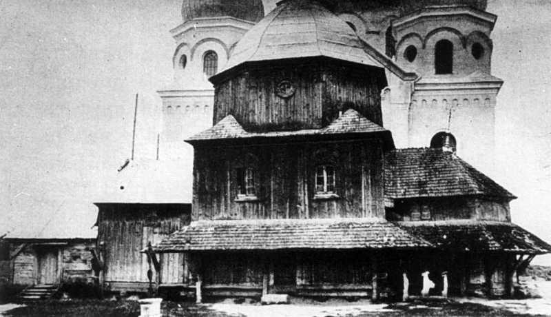 1910 р. Загальний вигляд з позиції С2