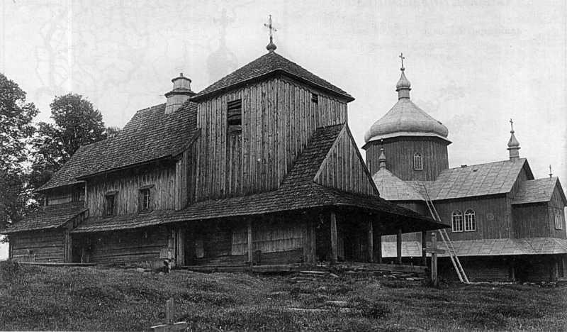 Церква Преображення (стара)