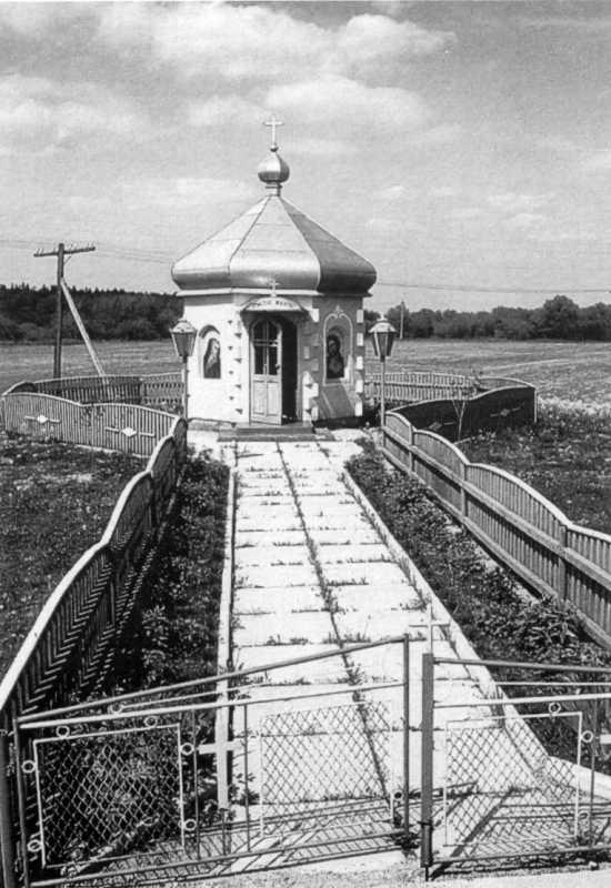1992 р. Загальний вигляд каплиці з позиції С3