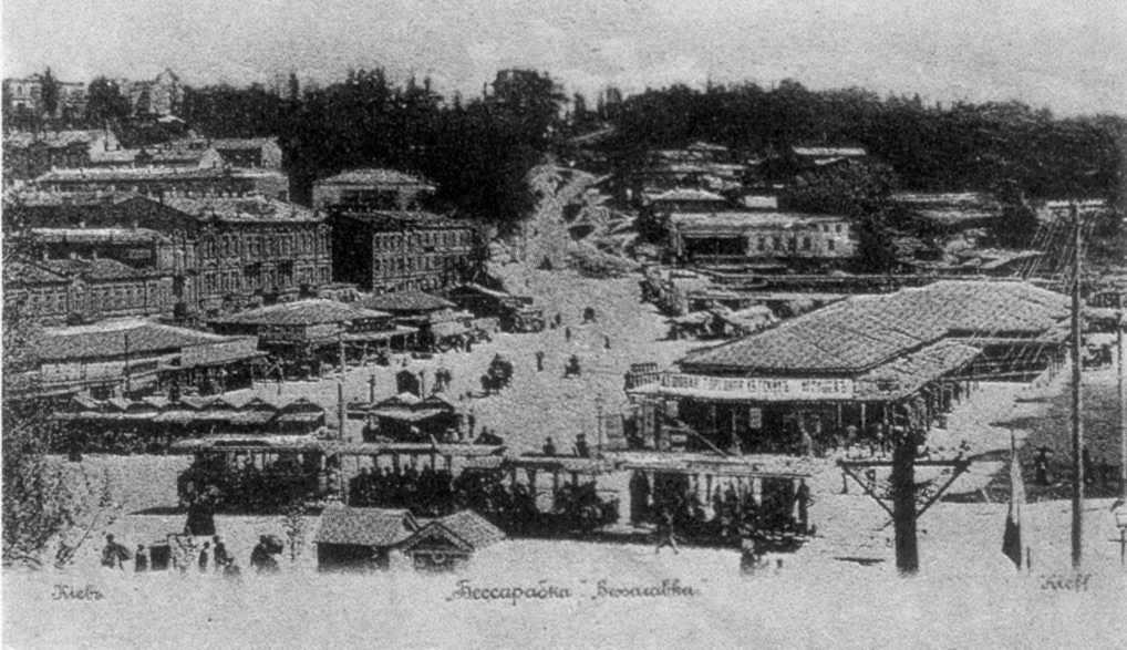1903 р. Бесарабська площа