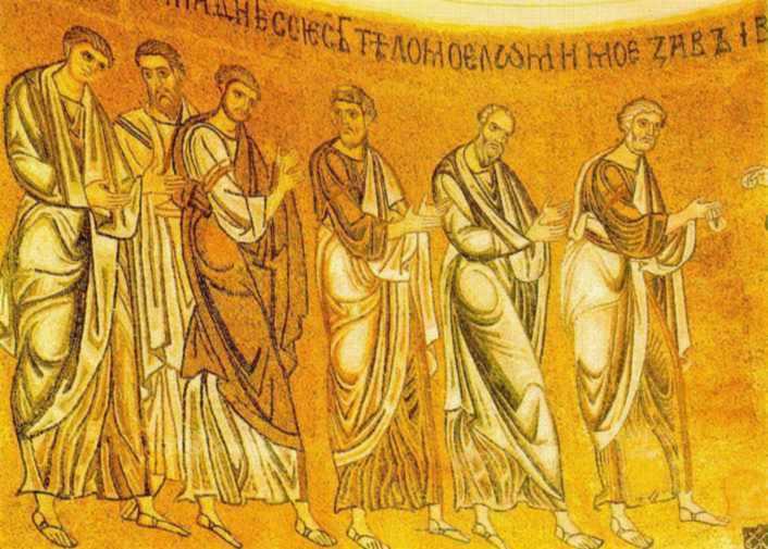 Євхаристія