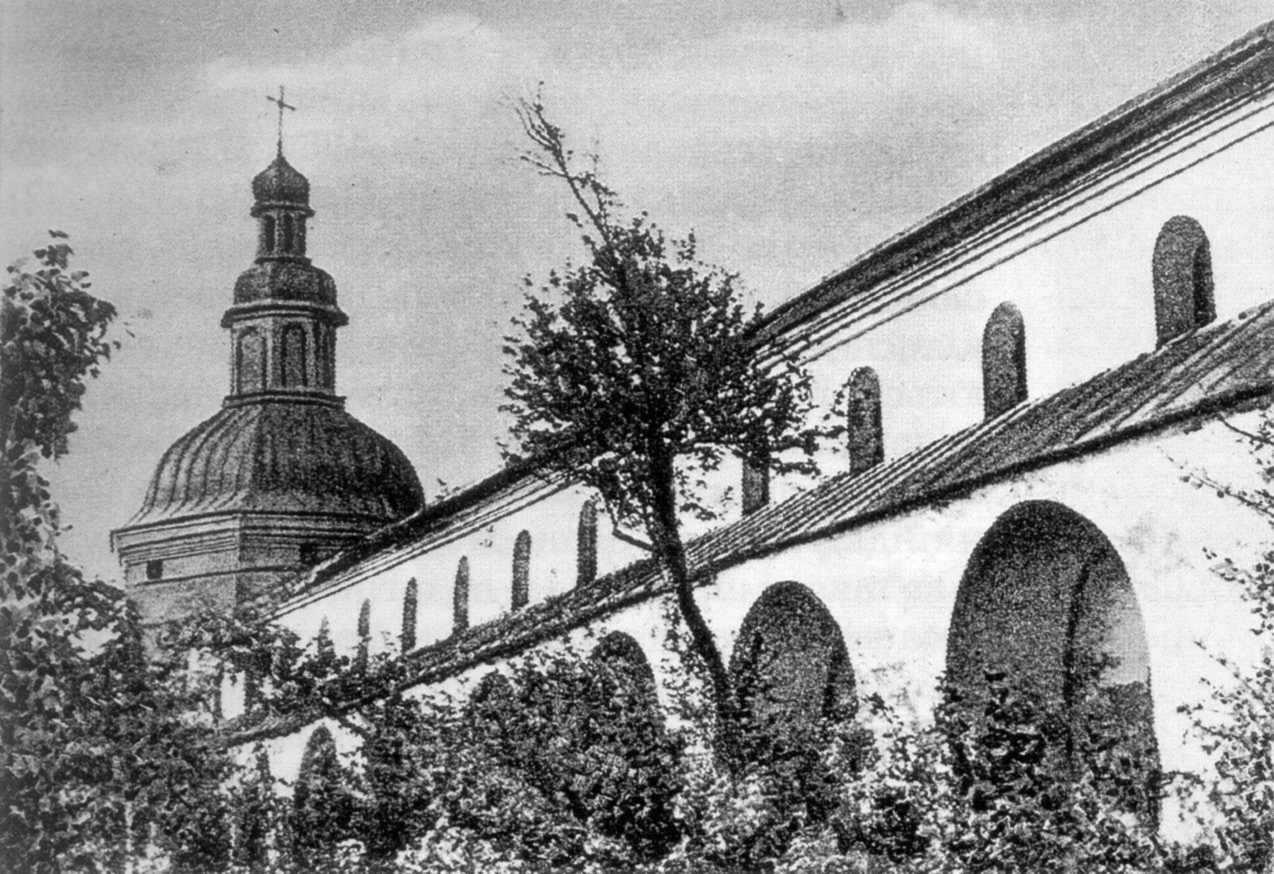 [Поч. 20 ст. ?] Частина фортечного муру і Годинникової вежі