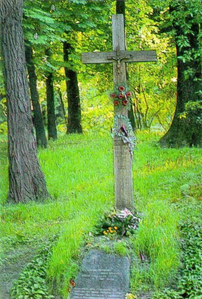 Хрест у пам'ять загиблих під Крутами