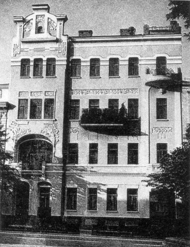 Житловий будинок з історією (№ 16)