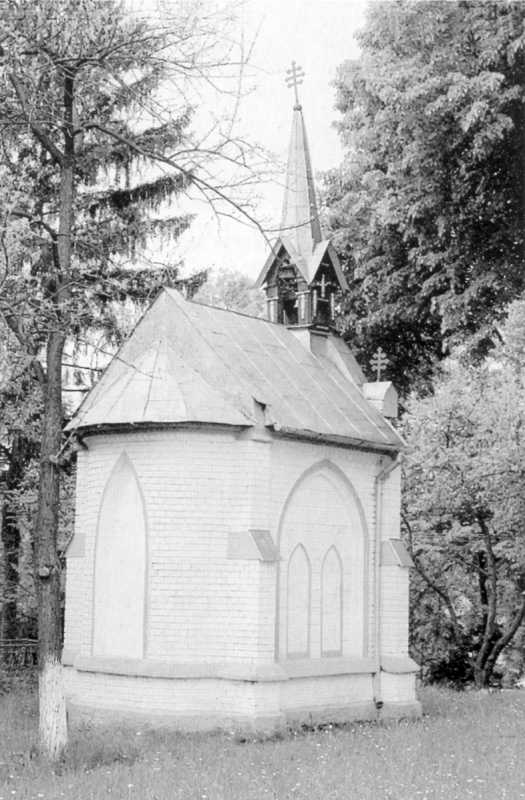 1996 р. Загальний вигляд каплиці з позиції А1
