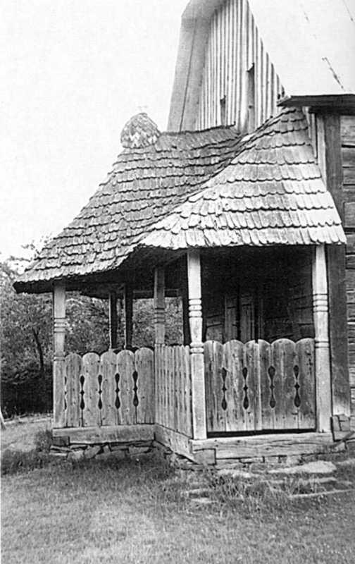 1981 р. Ґанок
