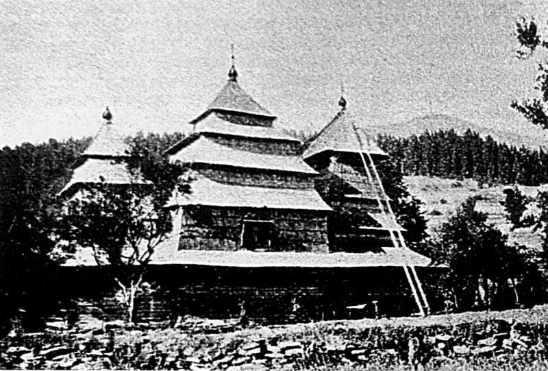 [1924 р.] Загальний вигляд з позиції С4