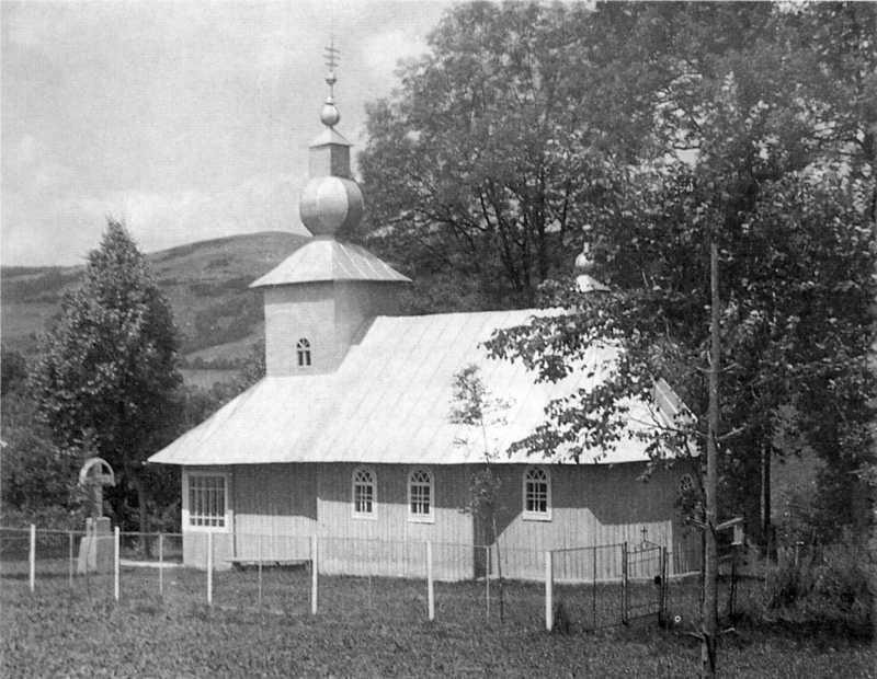 Церква жон-мироносиць