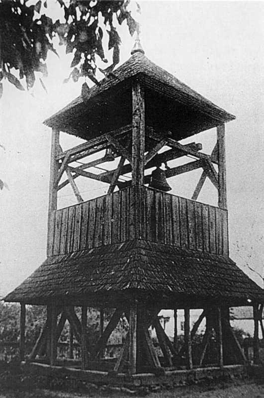 [1929 р.] Загальний вигляд дзвіниці