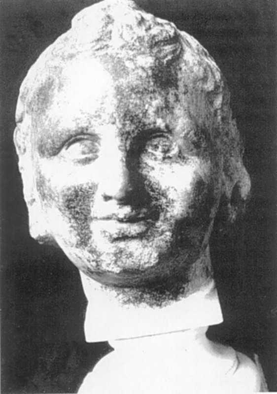Голова Ерота