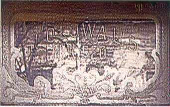 Вул. П.Римлянина, 5 1898-1899 pp. Псввдовітраж, репрезентативний Прозоре скло, травлення. 60: 110 см Понизу напис (справа): сигнатура виробника…