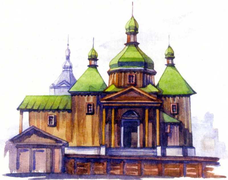 Церква св.Трійці 1746 р.