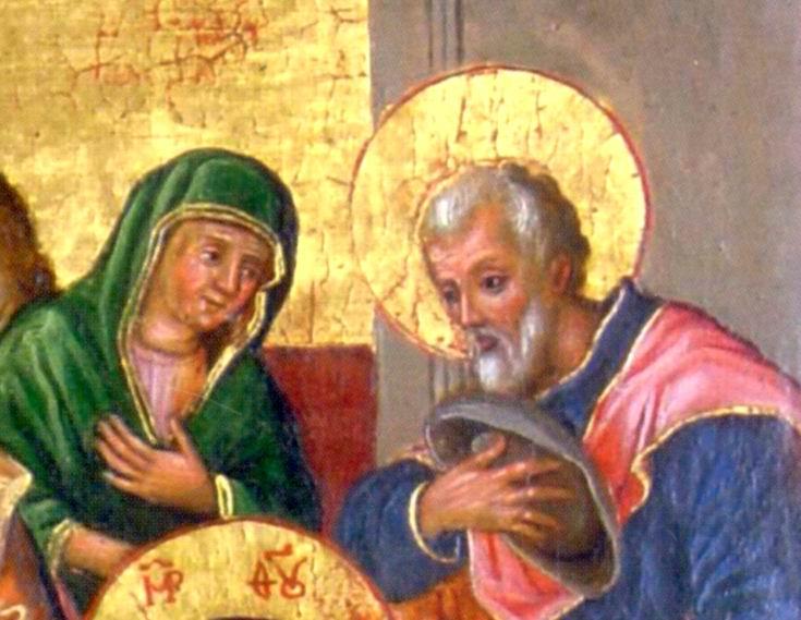 Жінка та Йосиф