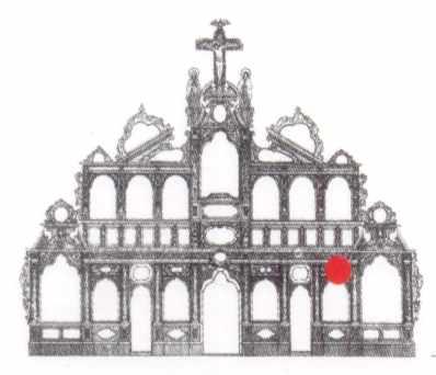 """Картуш """"Христос з хрестом"""""""
