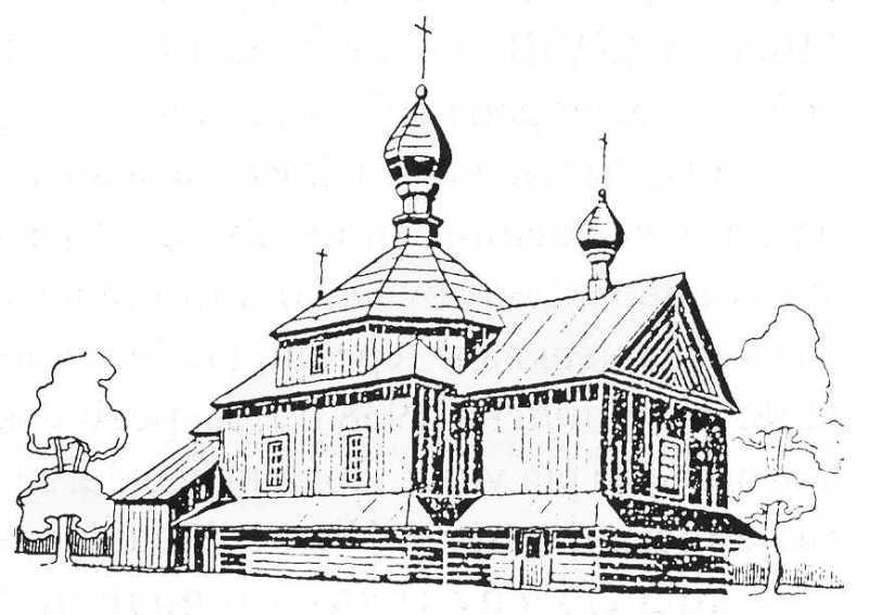 Загальний вигляд з позиції А4. Рисунок Л.Маслова