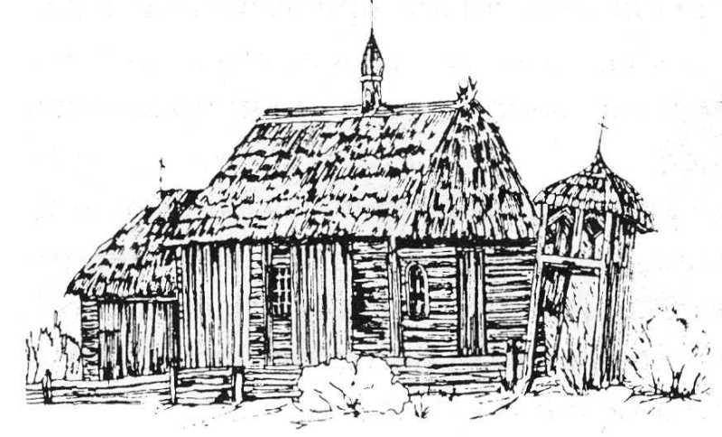 Загальний вигляд з позиції А2. Рисунок Оксани Бойко