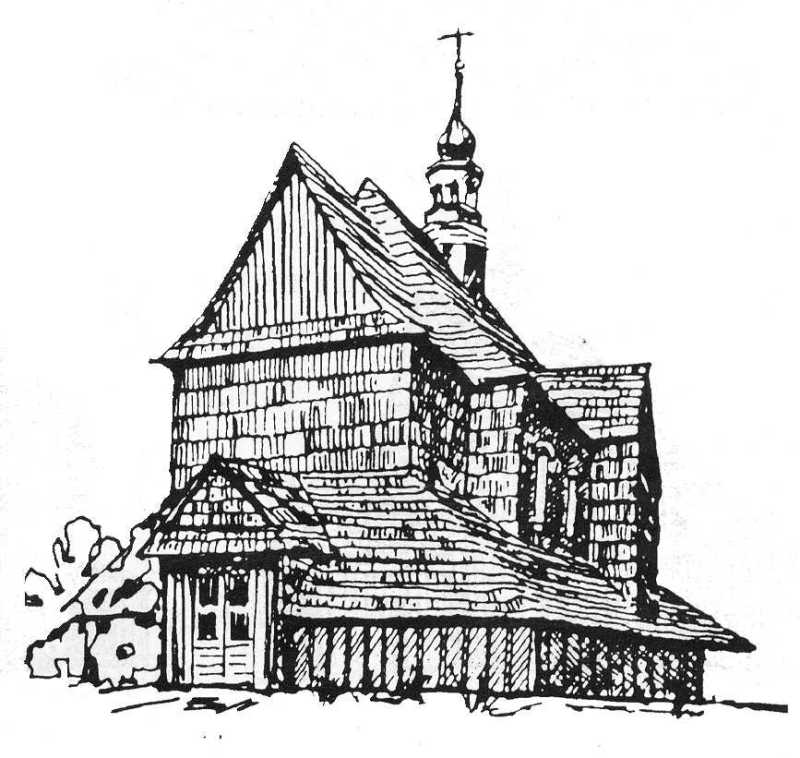Загальний вигляд з позиції С3. Рисунок Оксани Бойко