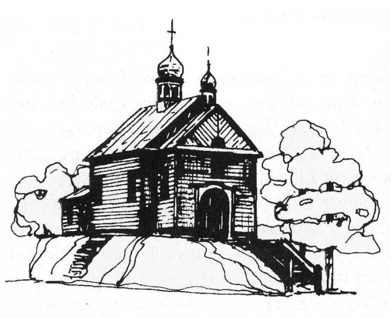 Загальний вигляд з позиції А4. Рисунок Оксани Бойко
