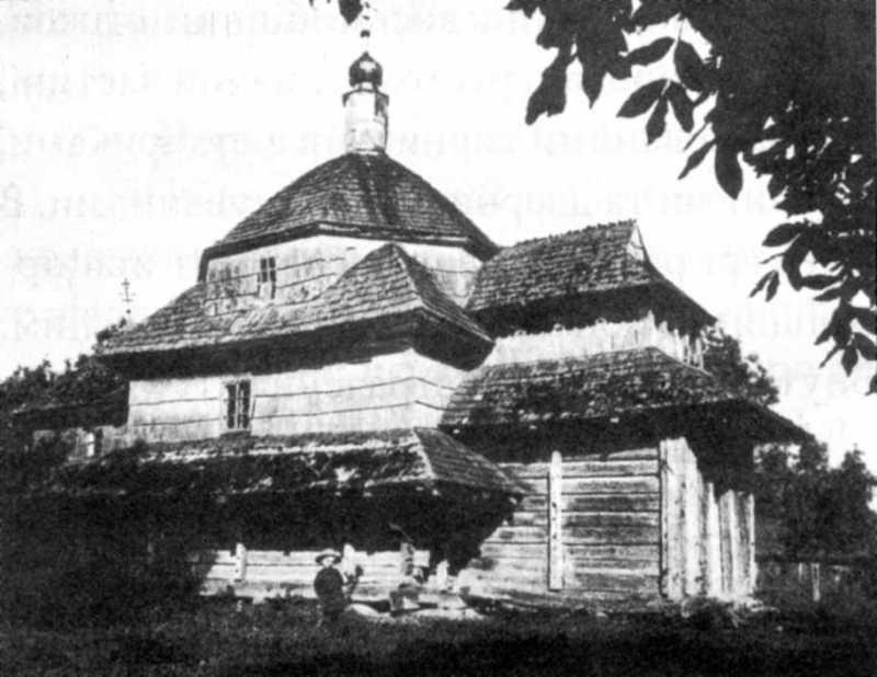 Фото за: Wies i miasteczko. - Warszawa, 1916. - Il. 276