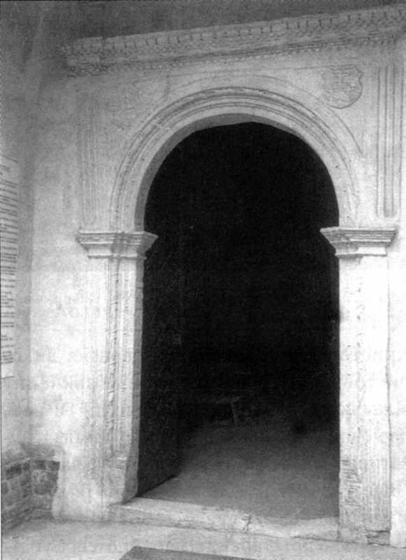 Портал. Фото автора, червень 1998 р.