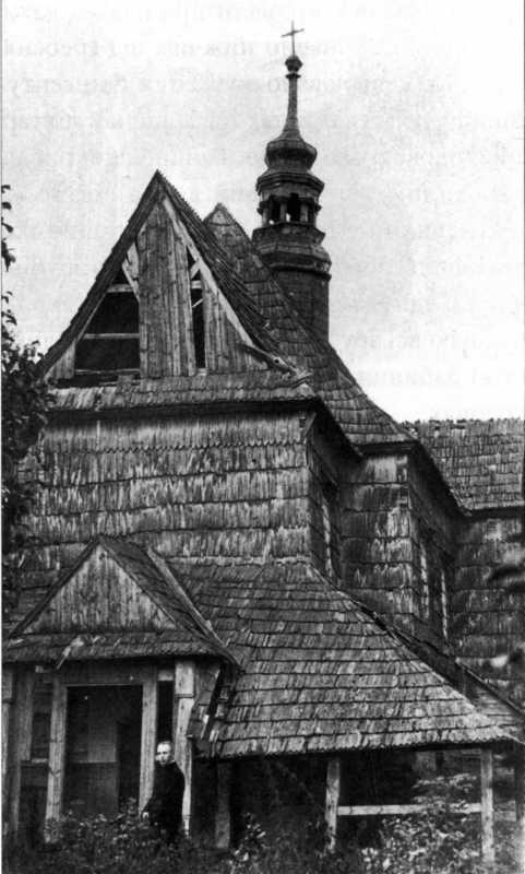 Вигляд з позиції С3. Фото о. Дзями 1923 р. зі збірки НМ у Львові, № 199.