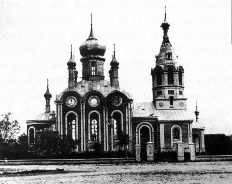 Фото 1930 р.