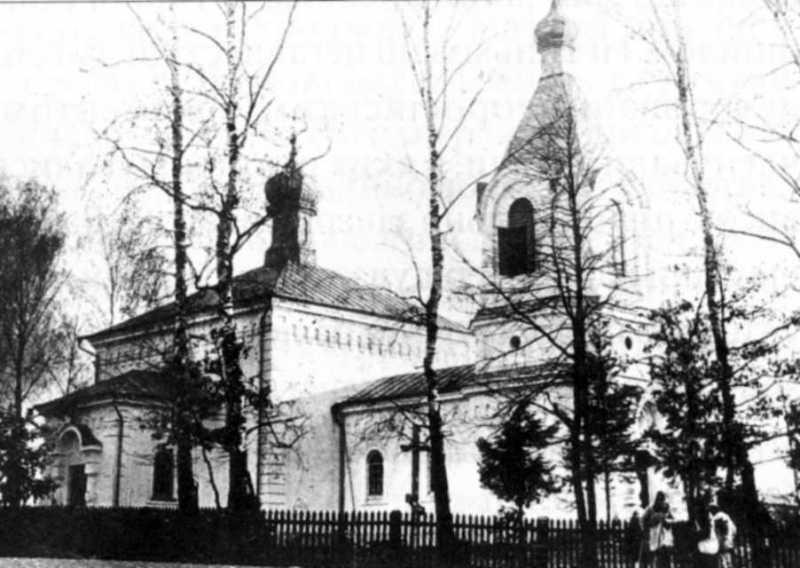 Загальний вигляд з позиції А4. Фото зі збірки Олега Матвійчука, 1930-і рр.