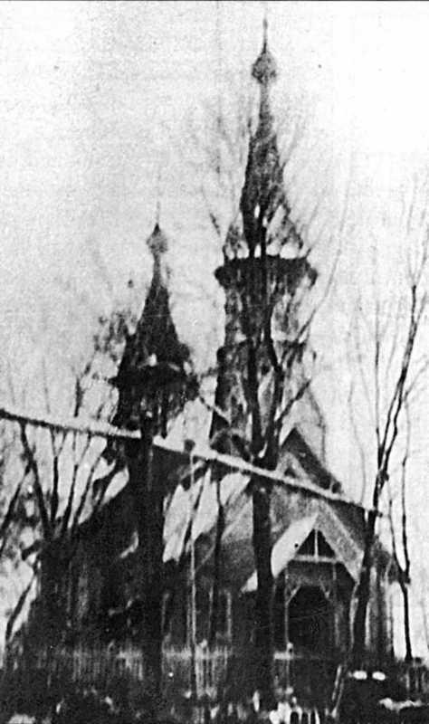 Загальний вигляд з позиції А4. Фото зі збірки Анатолія Салюка, 1940-і рр.