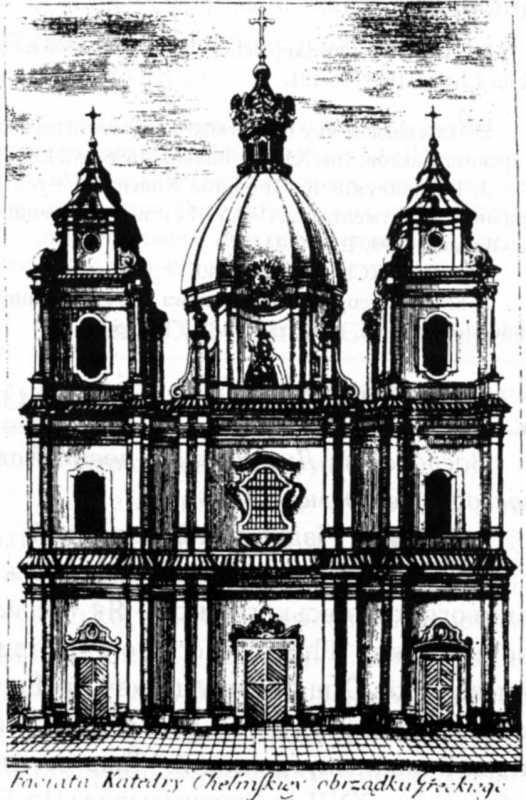 Фасад катедри Різдва богородиці, 1735-1756 рр.