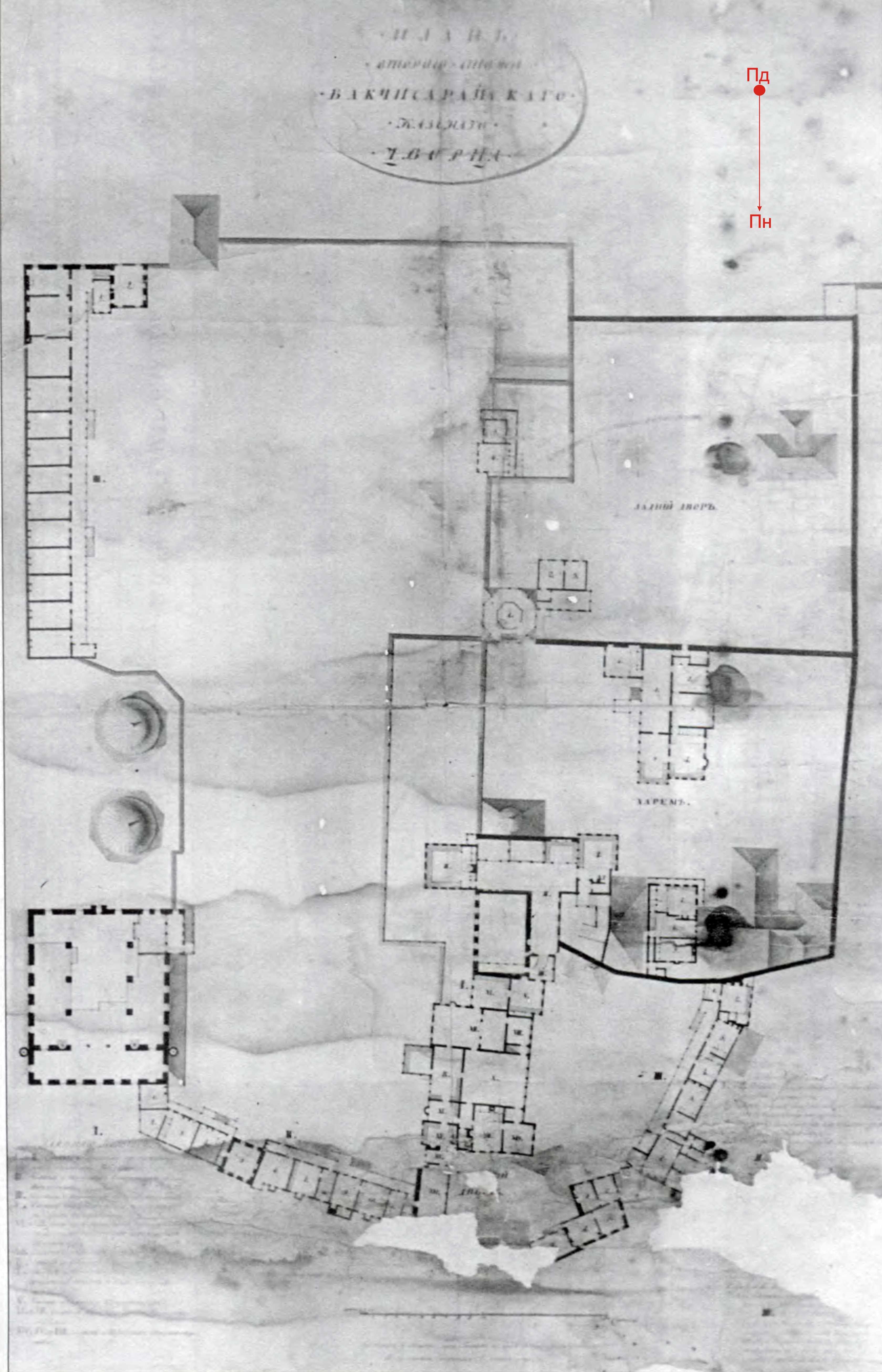 1798 р. План другого поверху