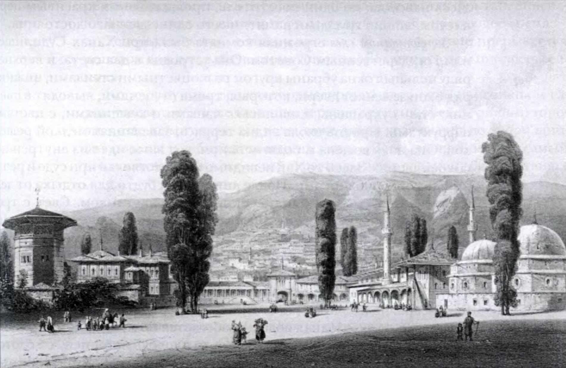 1840 р. Загальний вигляд з півдня