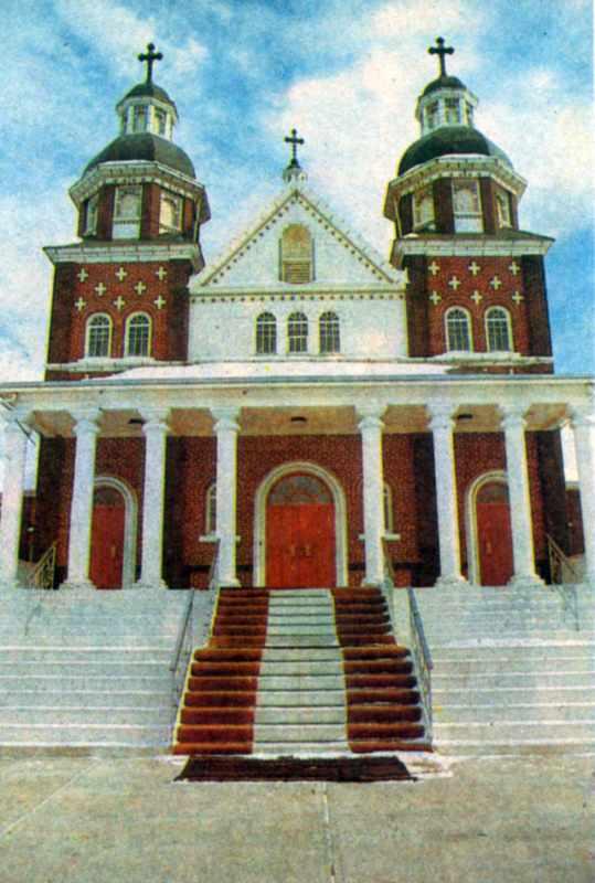 Катедральний собор 1939 - 1943 рр. в Едмонтоні